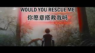 OneRepublic - Rescue Me (lyrics) (中文字幕)