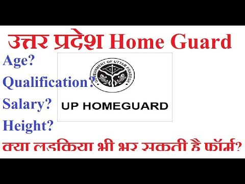Uttar Pradesh Home Guard Vacancy 2018, Age, Height, Education Qualification  Etc