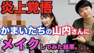 NMB48とまなぶくん https://www.ktv.jp/manabu/index.html 関西テレビに...