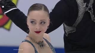 Произвольная программа Чемпионат Европы по фигурному катанию 2020 Пары Россия