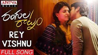Rey Vishnu Full Song || Rangula Raatnam Songs || Raj Tarun, Chitra Shukla || Shreeranjani