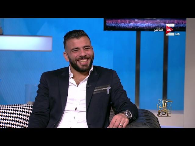 عمرو أديب لـ عماد متعب: هما الخمس لمسات اللي بتلمسهم بتودينا كلنا في داهية