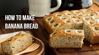 How To Make Banana Bread (recipe) バナナブレッドの作り方 (レシピ)