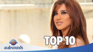 Top 10 Arabic songs 2016 (week 31) أفضل 10 اغاني عربية