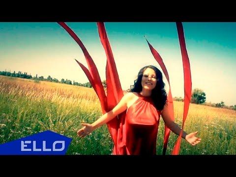 Skylar K - Мрія / ELLO UP^ /