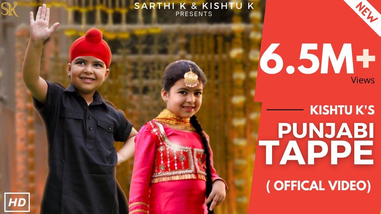Download Punjabi Tappe   Kishtu k (Latest Punjabi Song)  2021   Lai Sunlai Bhenji #Kishtuk #folk #traditional