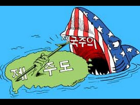 JeJu And The Militarization Of Korea And Asia With Christine J. Hong