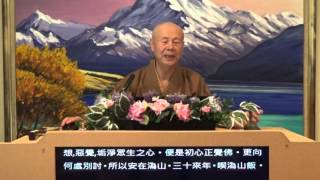 福州長慶大安禪師