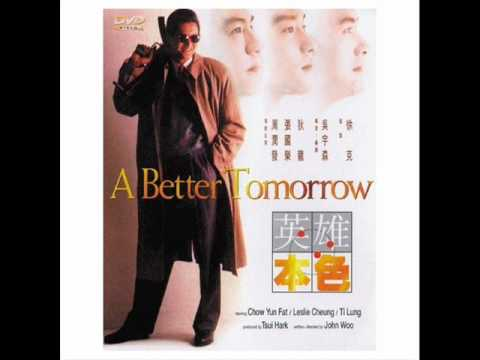 A Better Tomorrow Soundtrack - Sad Theme