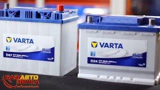 видео аккумуляторы для автомобиля подбор по марке