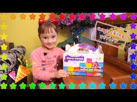 Набор для детской лепки Genio Kids Мега лепка (TA1084)