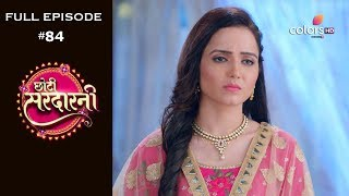 Choti Sarrdaarni - 22nd October 2019 - छोटी सरदारनी - Full Episode
