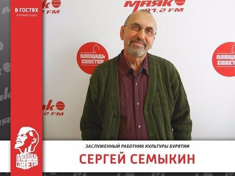 Площадь Советов | Дом Культуры | Сергей Семыкин