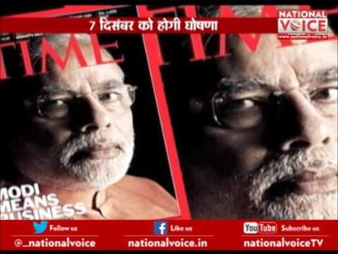 PM Narendra Modi wins TIME Magazine's Person Of The Year – Reader's Poll