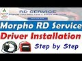 Morpho 1300 E2/E3 RD Service Installation Step by Step