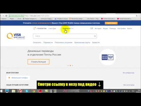 Работа в Челябинске грузчиком оплата ежедневно, вакансии