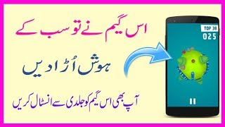 Best Android Mobile 3d Game By Ashfaq Khan Media