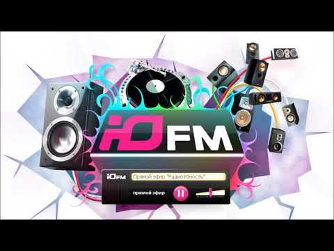 Favretto ft. Naan - Heaven Is Here (Original Radio Edit)