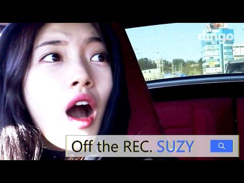 수지 SUZY - EP 08  [오프 더 레코드]