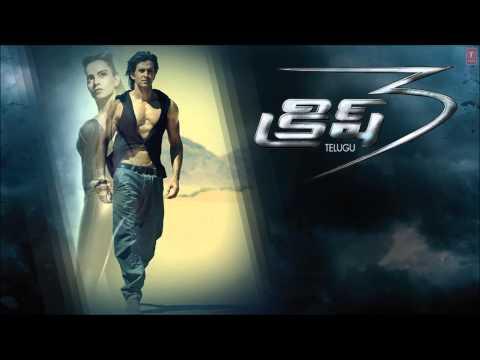 Naa Hrudayamuna Remix Full Song Krrish 3 - Telugu - Hrithik Roshan, Priyanka Chopra, Kangana Ranaut