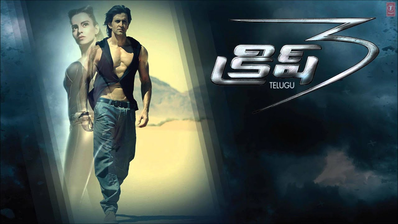 Naa Hrudayamuna Remix Full Song Krrish 3 - Telugu -7577
