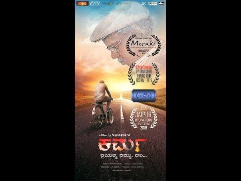 Karma - Kannada short film