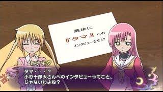 PSP用ゲームソフト「ハヤテのごとく!! ナイトメアパラダイス」の特典UMD...