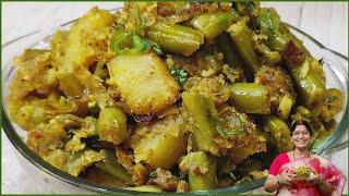 ఆల బనసAloo Beans curry in teluguNutritious Green Beans Potato RecipeBeans Potato currypotato