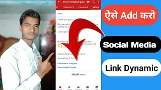How to add social media link in youtube channel || Instagram ko youtube se kaise link karey