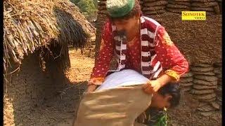 शेखचिल्ली ने बोरी में बंद कर उल्लू बनाया और भाग गया | New Funny Video | Latest Haryanvi Comedy 2018