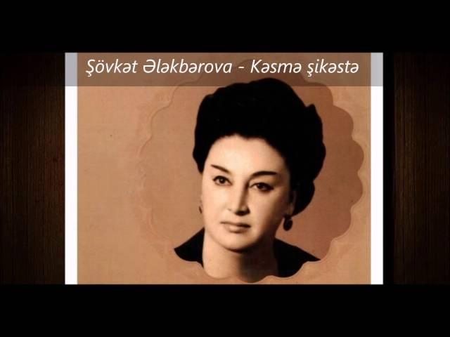 Sovket Elekberova - Kesme sikeste / ?övk?t ?l?kb?rova - K?sm? ?ik?st?