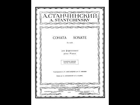 Alexei Stanchinsky - Piano Sonata in E-flat minor mp3