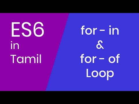 ES6 Tutorials in Tamil -  Difference between ForIn and ForOf in Javascript thumbnail