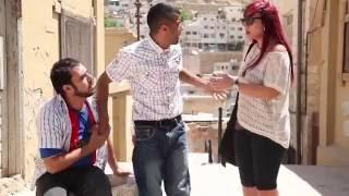 مسلسل صد رد - ايش فيه يا حارة - الحلقة السابعةعروس الحارة