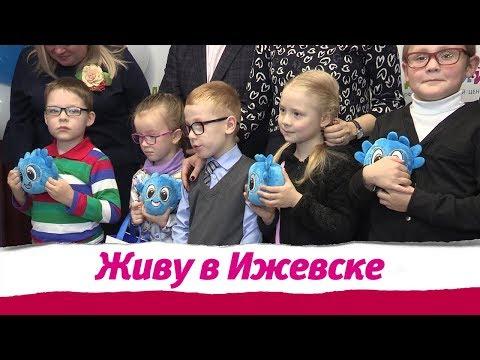 Бесплатное обследование у офтальмолога в Ижевске
