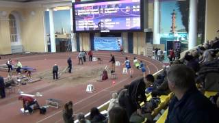 Кубок Санкт-Петербурга среди спортивных школ