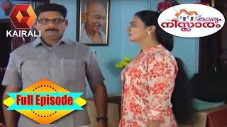 Karyam Nissaram 11/01/17 Family Comedy Serial