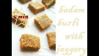 Instant Badam Burfi Without Sugar: Vegan Recipe of Almond Fudge