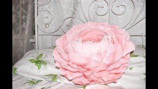 Огромный цветок своими руками)