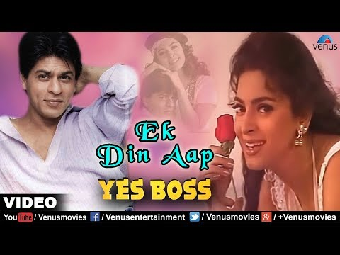 Ek Din Aap Yun Humko Mil Jayenge Full Video Song | Yes Boss | Shahrukh Khan, Juhi Chawla |