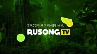 Lime Time на RUSONG TV