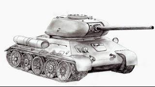 Рисуем танк