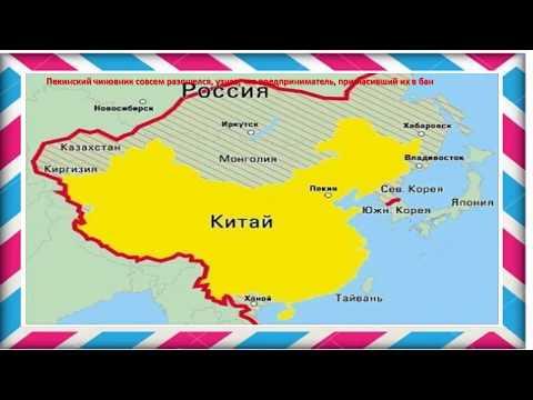 Смотреть Казахский бизнесмен раскрыл Китайский аппетит. онлайн