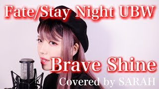 Gambar cover 【Fate/Stay Night UBW】Aimer - Brave Shine (SARAH cover) / フェイトステイナイト