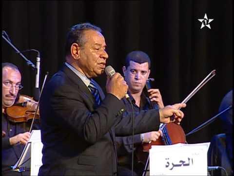 Abdelhadi BELKHIAT ya hadek al insan Chanson Marocaine