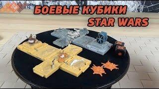 Звездные Войны Боевые кубики - Spin Master Star Wars