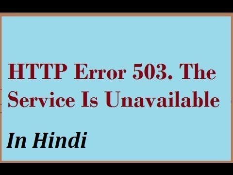Explained In Hindi On Error HTTP Error 503. The Service Is Unavailable (In Hindi)