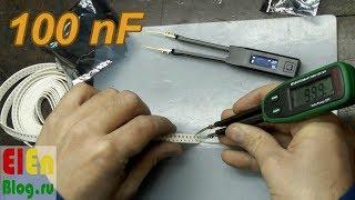 SMD конденсаторы 100 nF