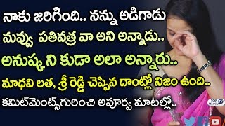 Actress Apoorva emotional about Commitments and...
