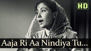 Aaja Re Aa Neendiya